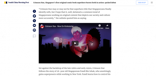 The Fandom Menace Crimson Star on SCMP