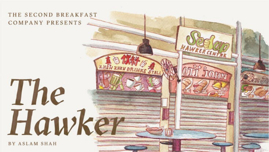 'Eavesdrop' and experience the immersive display of 'The Hawker'.