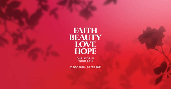 The banner for Faith Beauty Love Hope - Our Stories, Your ACM exhibition at the Asian Civilisations Museum has a dreamy effect as the red gradient is offset by silhouettes of flowers.