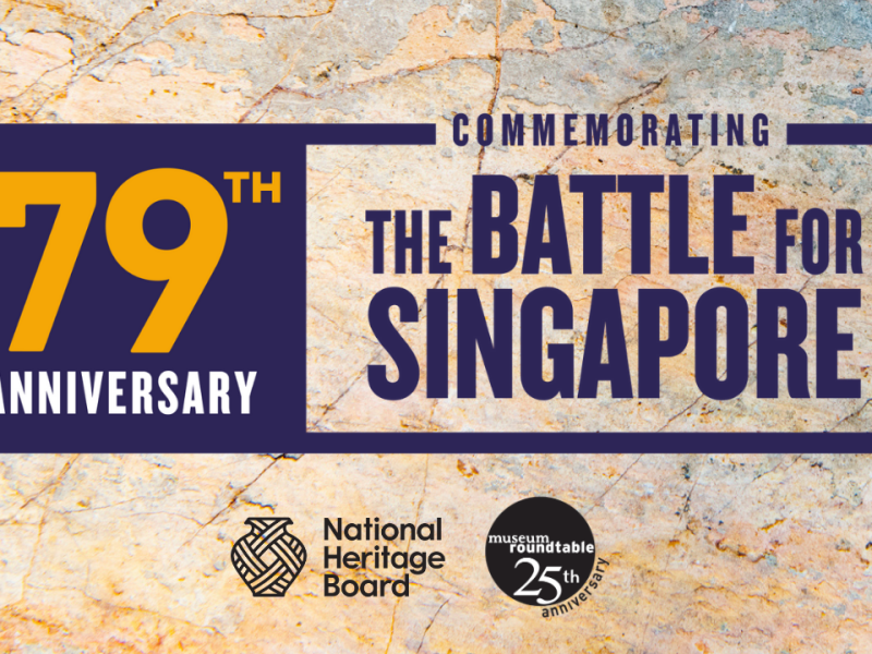 Commemorating the 79th anniversary of the Fall of Singapore withBattle for Singapore 2021