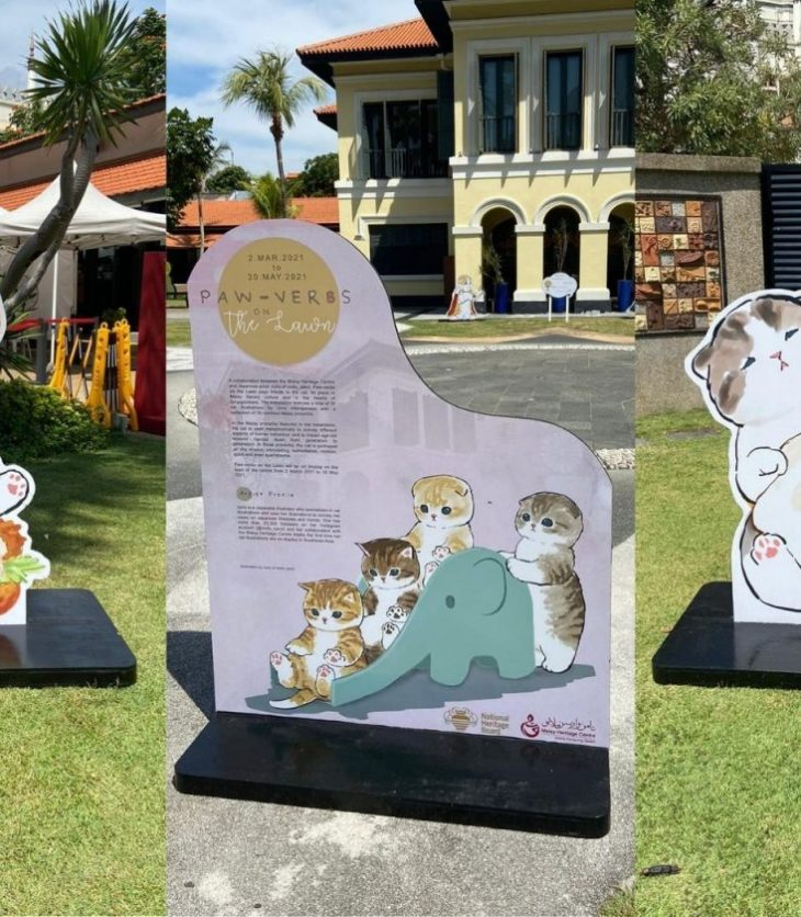 Paw-verbs on the Lawn at Malay Heritage Centre brings cute insta worthy illustrations and malay proverbs together in the latest installation.